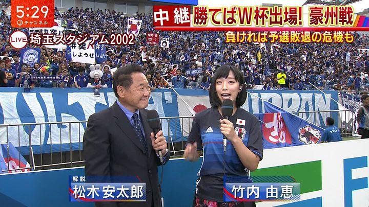 takeuchiyoshie20170831_01.jpg