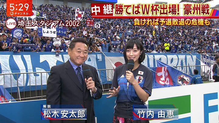 takeuchiyoshie20170831_02.jpg