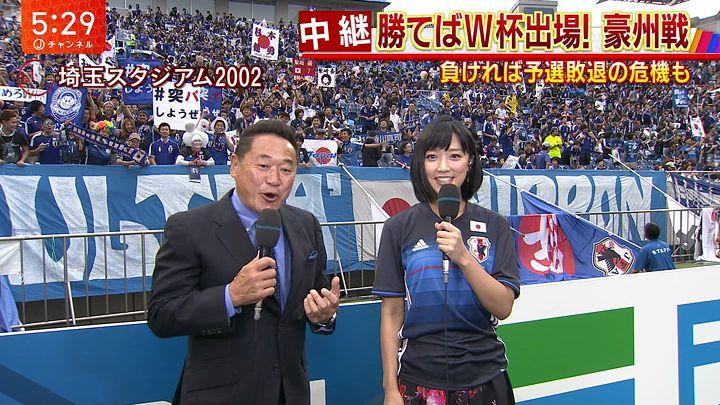 takeuchiyoshie20170831_03.jpg