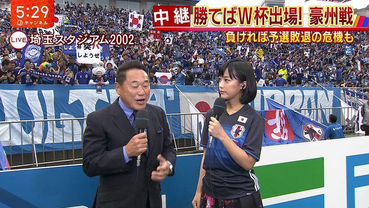 takeuchiyoshie20170831_04.jpg