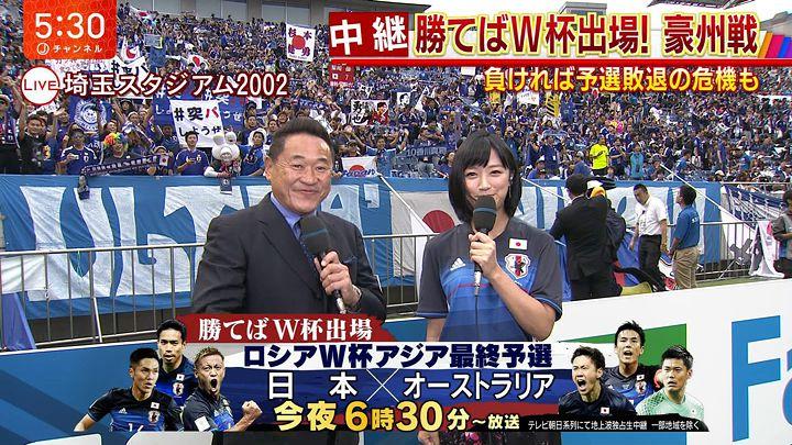 takeuchiyoshie20170831_05.jpg