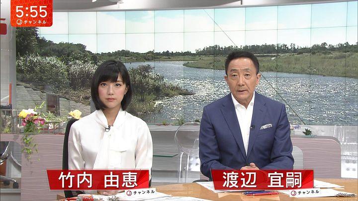 2017年09月01日竹内由恵の画像10枚目