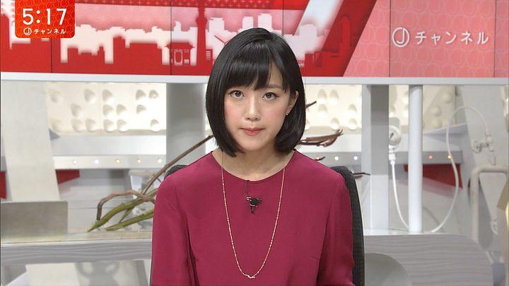 2017年09月04日竹内由恵の画像06枚目