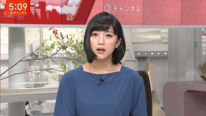 2017年09月29日竹内由恵の画像03枚目