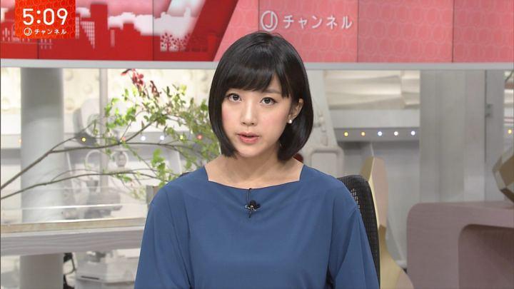 2017年09月29日竹内由恵の画像04枚目