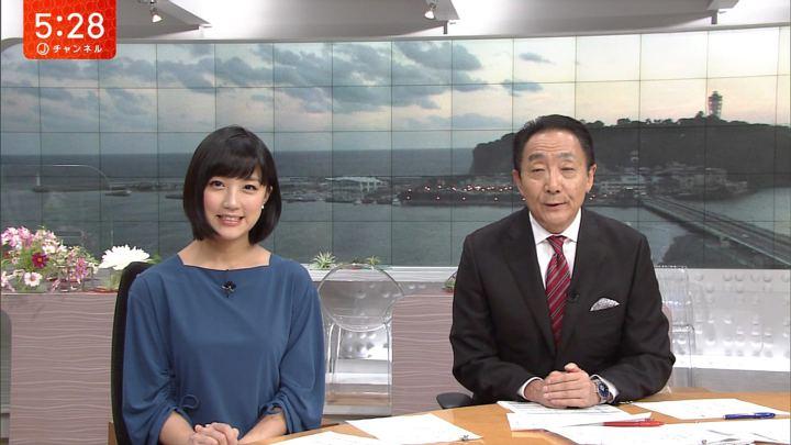 2017年09月29日竹内由恵の画像06枚目