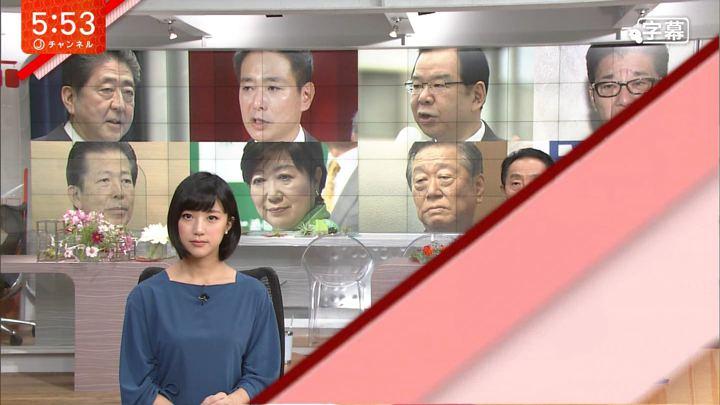 2017年09月29日竹内由恵の画像07枚目