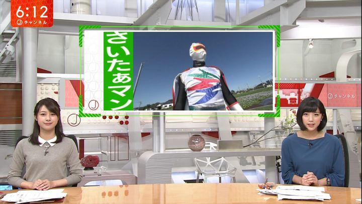 2017年09月29日竹内由恵の画像09枚目