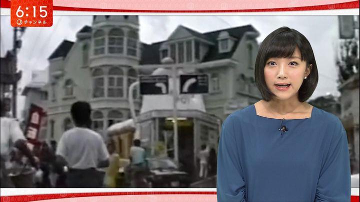 2017年09月29日竹内由恵の画像10枚目