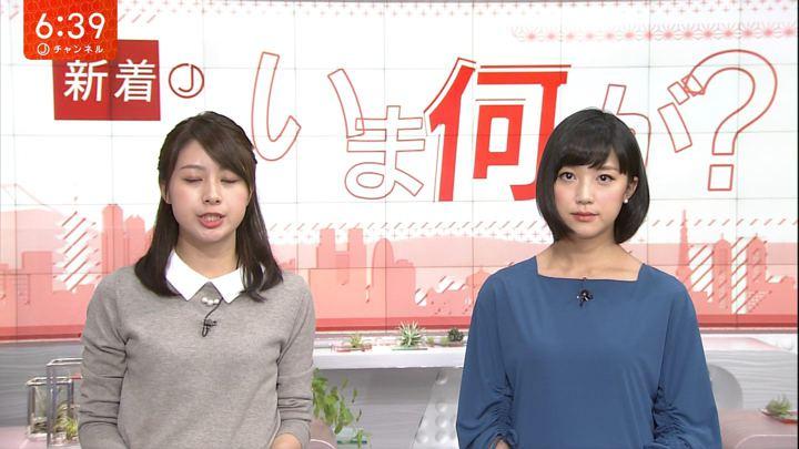 2017年09月29日竹内由恵の画像11枚目