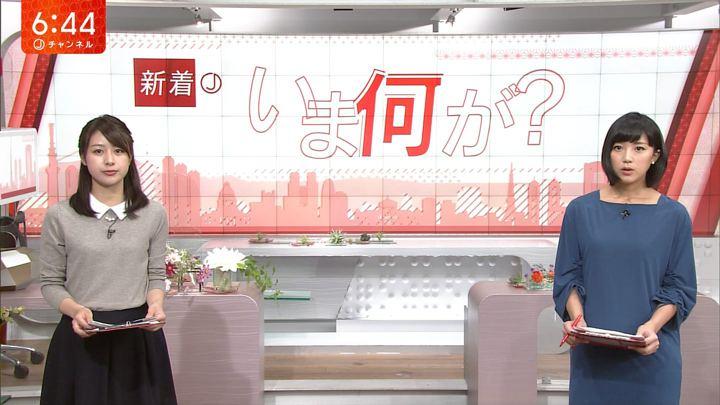 2017年09月29日竹内由恵の画像13枚目