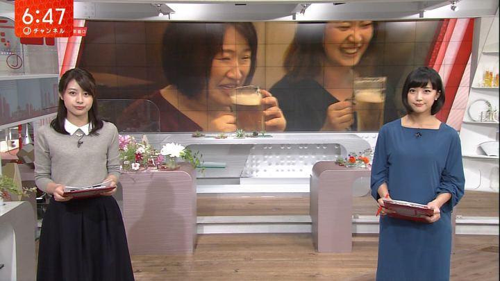 2017年09月29日竹内由恵の画像14枚目