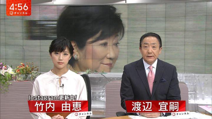 2017年10月02日竹内由恵の画像01枚目