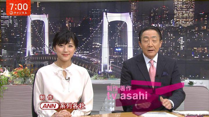 2017年10月02日竹内由恵の画像24枚目