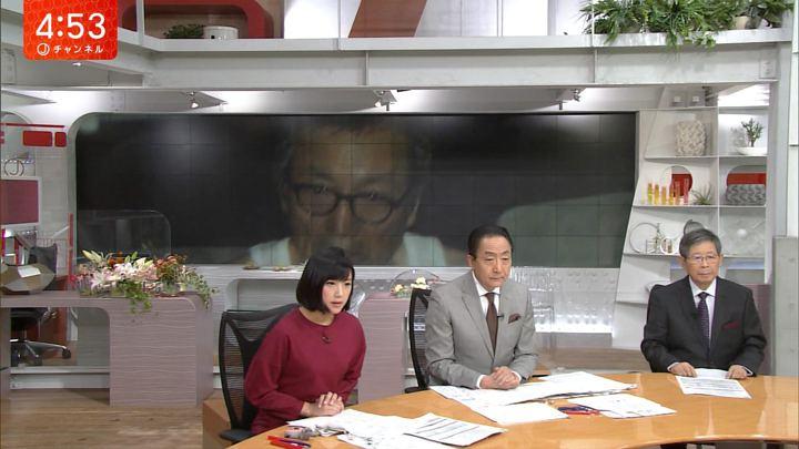 2017年10月04日竹内由恵の画像03枚目