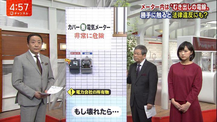 2017年10月04日竹内由恵の画像04枚目