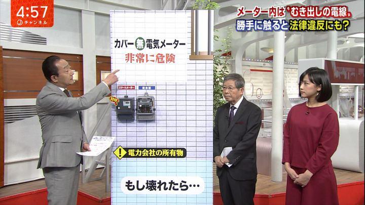 2017年10月04日竹内由恵の画像06枚目