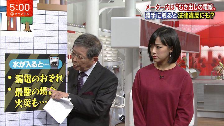 2017年10月04日竹内由恵の画像07枚目