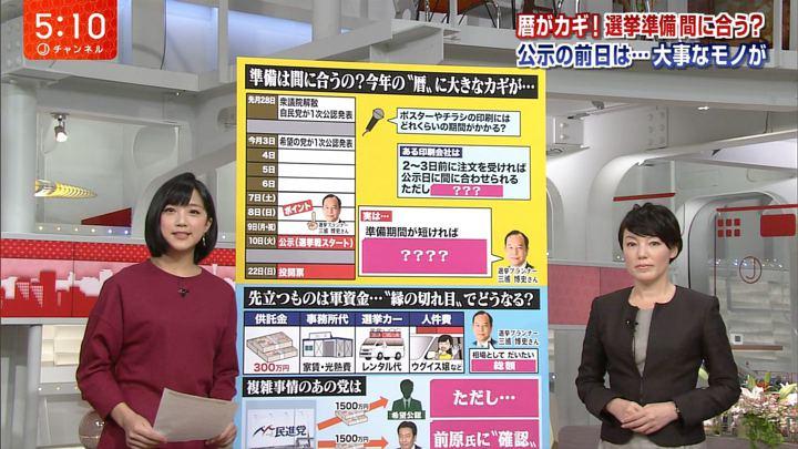 2017年10月04日竹内由恵の画像09枚目