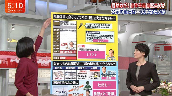 2017年10月04日竹内由恵の画像10枚目