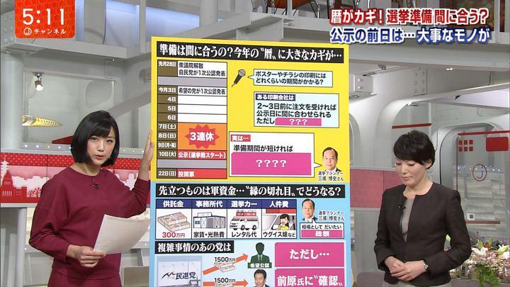 2017年10月04日竹内由恵の画像11枚目