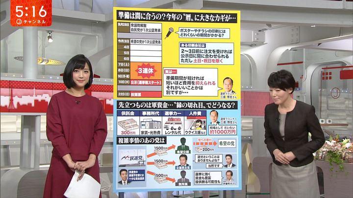 2017年10月04日竹内由恵の画像14枚目