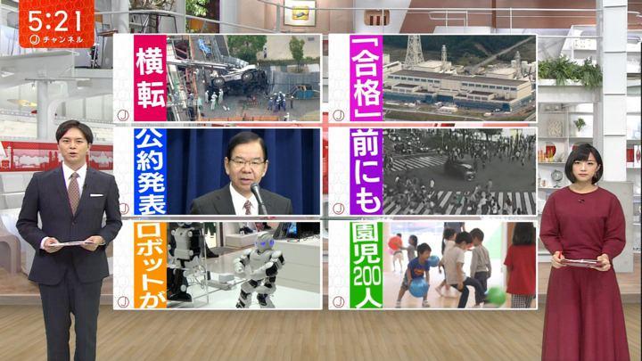 2017年10月04日竹内由恵の画像15枚目