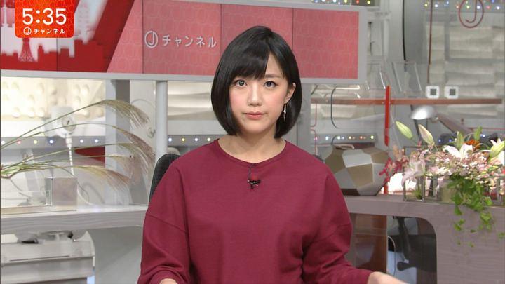 2017年10月04日竹内由恵の画像17枚目