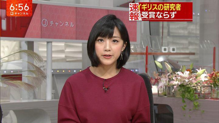 2017年10月04日竹内由恵の画像30枚目