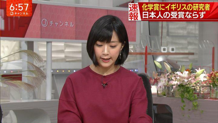 2017年10月04日竹内由恵の画像31枚目