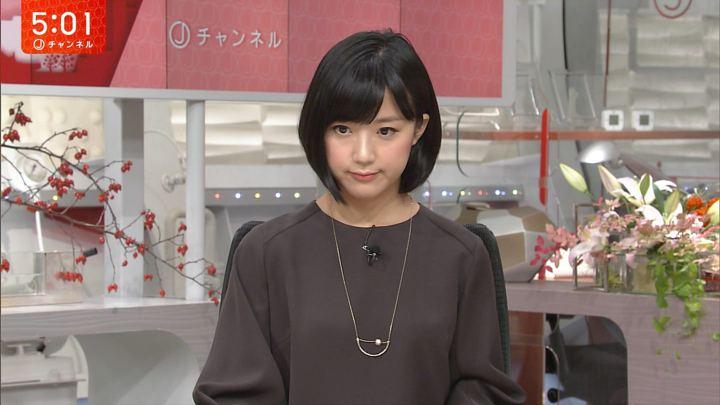 2017年10月05日竹内由恵の画像02枚目