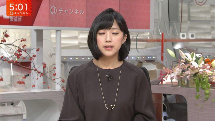 2017年10月05日竹内由恵の画像04枚目