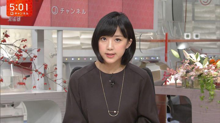 2017年10月05日竹内由恵の画像05枚目