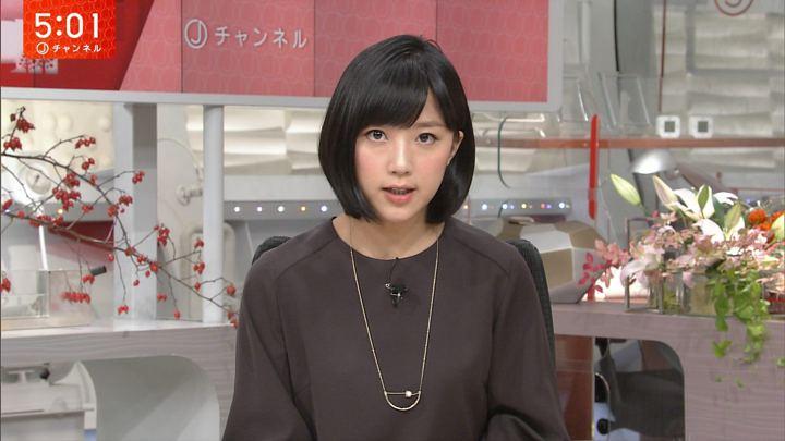 2017年10月05日竹内由恵の画像06枚目