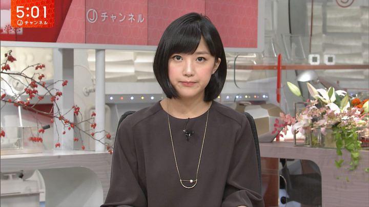 2017年10月05日竹内由恵の画像07枚目