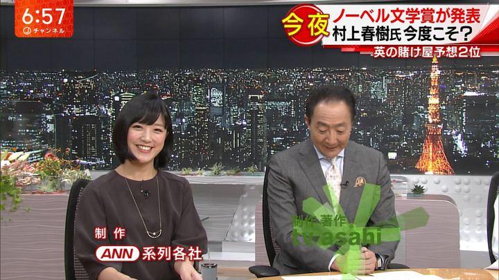 2017年10月05日竹内由恵の画像18枚目