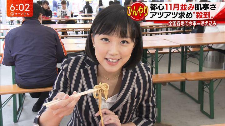 2017年10月06日竹内由恵の画像15枚目