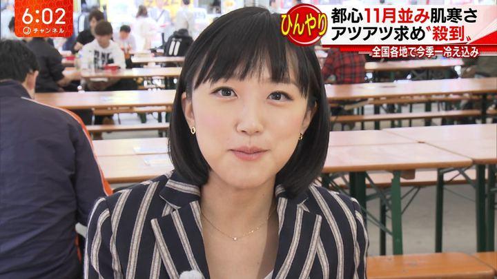 2017年10月06日竹内由恵の画像28枚目