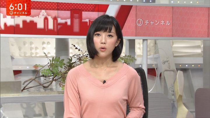 2017年10月09日竹内由恵の画像09枚目