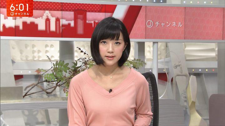 2017年10月09日竹内由恵の画像10枚目