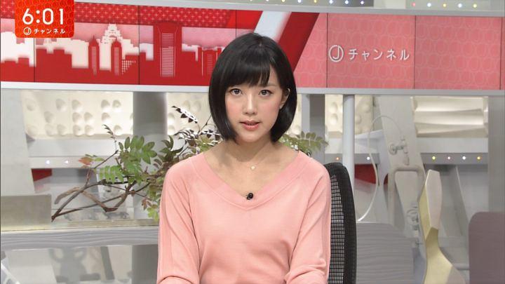 2017年10月09日竹内由恵の画像11枚目