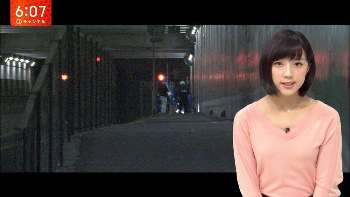2017年10月09日竹内由恵の画像12枚目