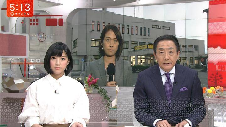 2017年10月10日竹内由恵の画像05枚目
