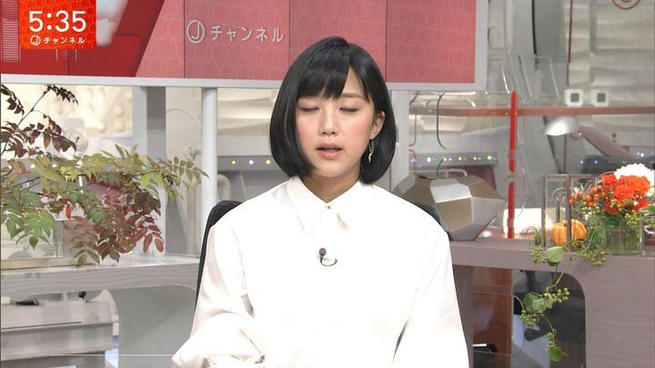 2017年10月10日竹内由恵の画像10枚目