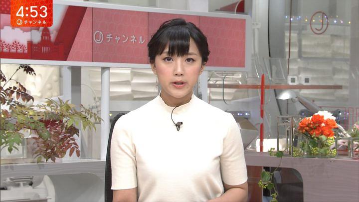 2017年10月11日竹内由恵の画像04枚目