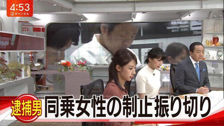 2017年10月11日竹内由恵の画像05枚目