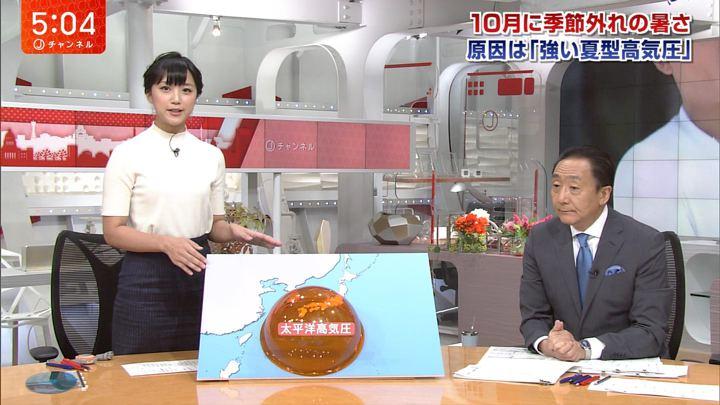 2017年10月11日竹内由恵の画像06枚目