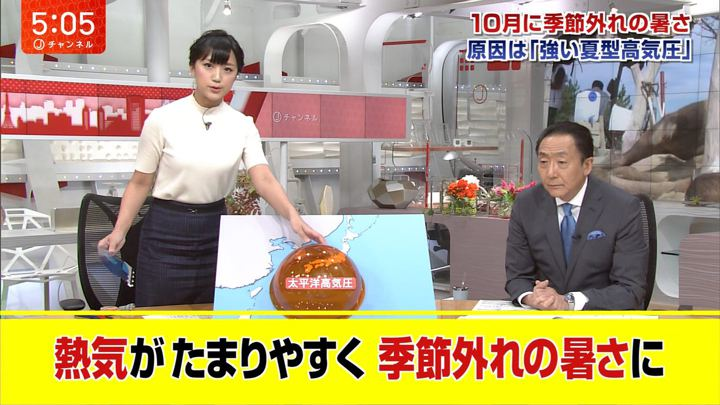 2017年10月11日竹内由恵の画像08枚目