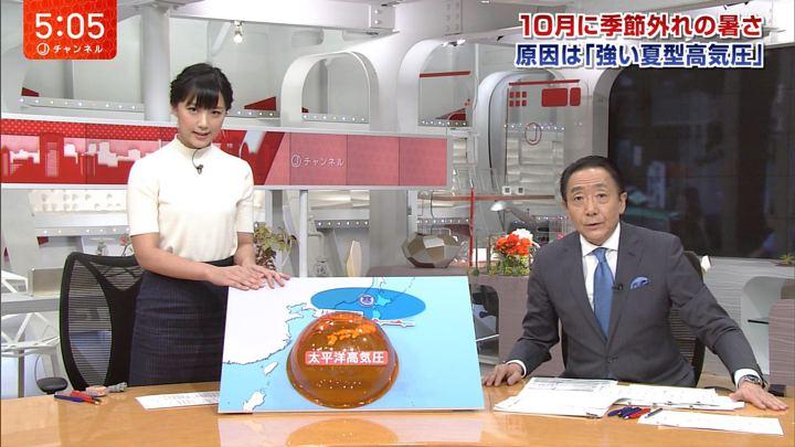 2017年10月11日竹内由恵の画像09枚目