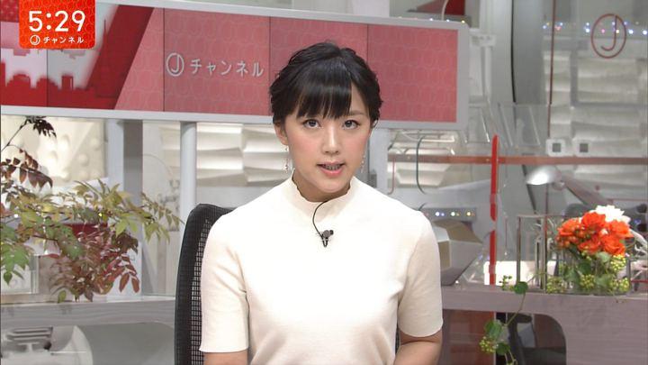 2017年10月11日竹内由恵の画像22枚目